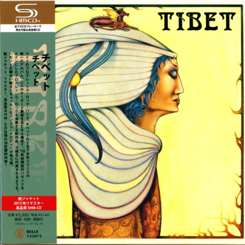 Tibet - Tibet (1978)  [Belle Antique SHM-CD 2013]