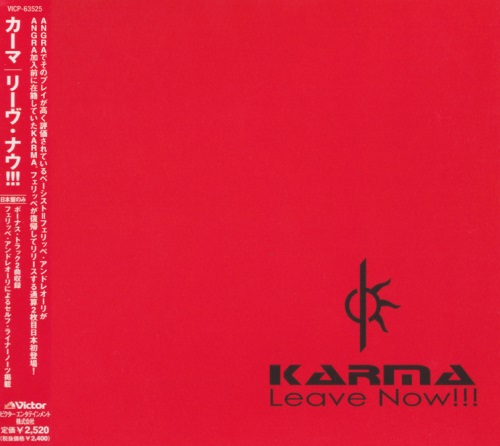Karma - Leave Now!!! [Japanese Edition] (2005) [2006]