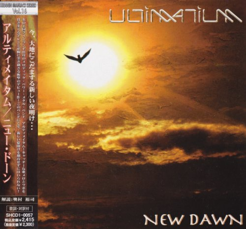 Ultimatium - New Dawn [Japanese Edition] (2004)