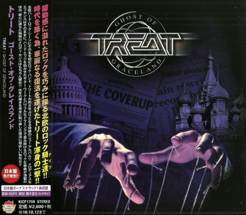 Treat - Ghost Of Graceland [Japanese Edition] (2016)