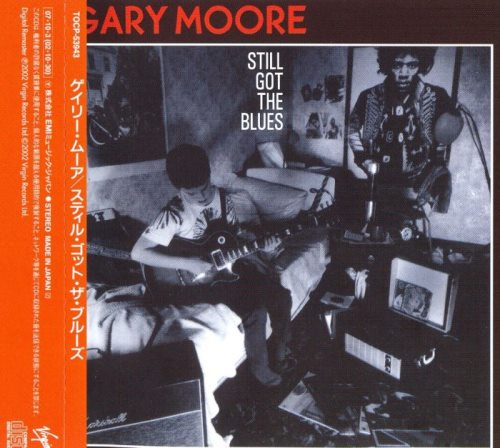 Gary Moore - Still Got The Blues [Japanese Edition] (1990) [2002]