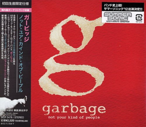 Garbage - Not Your Kind Of People [Japanese Edition] (2012)