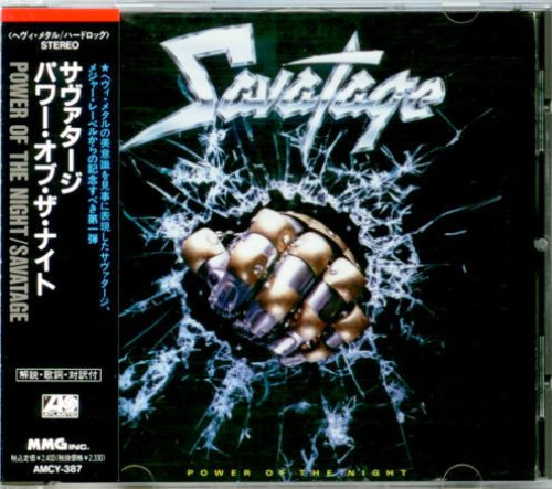 Savatage - Power Of The Night (1985) [Japan 1st Press 1992]
