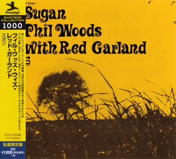 Phil Woods With Red Garland - Sugan (1957) [2014]