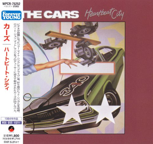 The Cars - Heartbeat City [Japanese Edition] (1984)