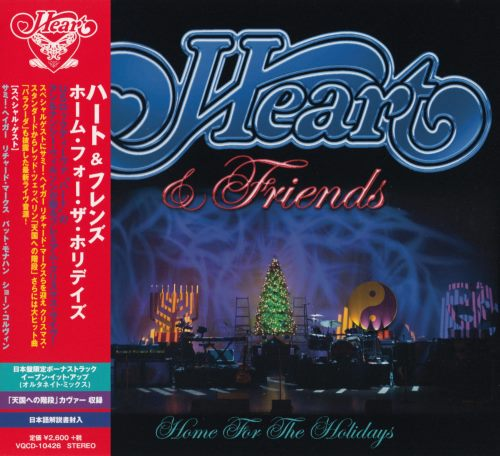 Heart & Friends - Home For The Holidays [Japanese Edition] (2014)