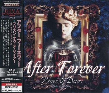 After Forever - Prison of Desire (Japan Collectors Edition) (2007)