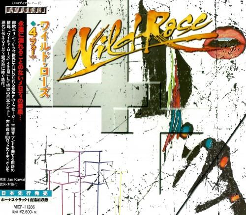 Wild Rose - 4 [Japanese Edition] (2016)