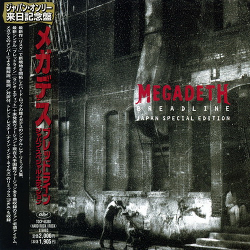 Megadeth - Breadline [EP] (2000) [Japanese Edition]