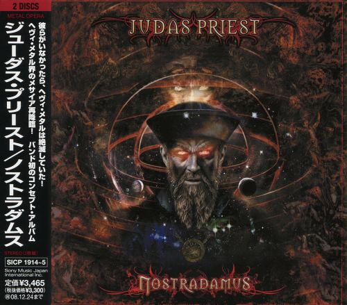 Judas Priest - Nostradamus (2CD) [Japanese Edition] (2008)