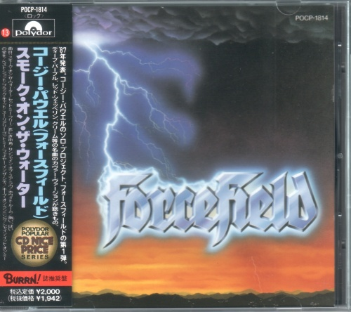 Forcefield - Forcefield [Japanese Edition] (1987)