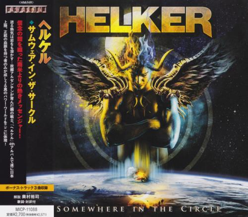 Helker - Somewhere In The Circle [Japanese Edition] (2013)