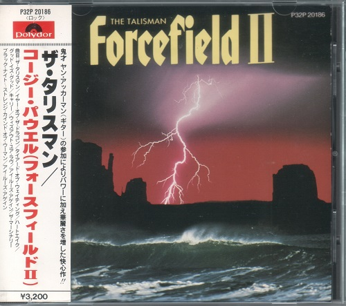 Forcefield II - The Talisman [Japanese Edition, 1-st press] (1988)