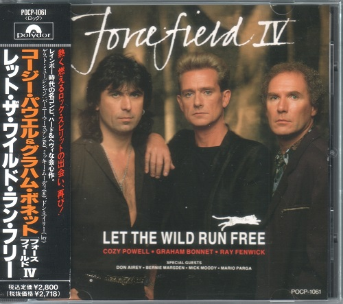 Forcefield IV - Let The Wild Run Free [Japanese Edition, 1-st press] (1990)