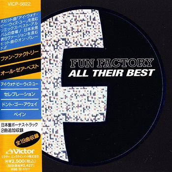 Fun Factory - All Their Best (Japan Edition) (1996)