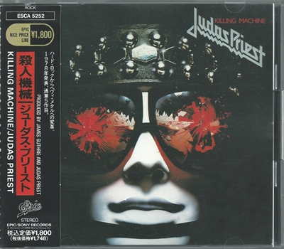 Judas Priest - Killing Machine - 1978 (ESCA 5252)
