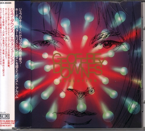 Geoffrey Downes - Evolution [Japanese Edition, Japan 1st press] (1994)
