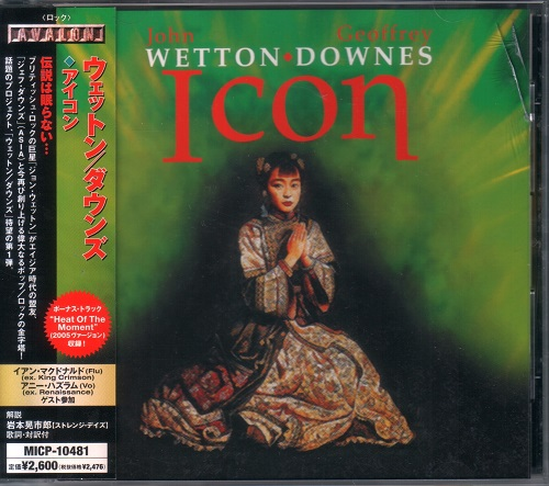 John Wetton & Geoffrey Downes - Icon [Japanese Edition, Japan 1st press] (2005)
