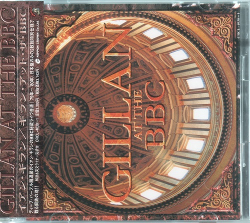 Gillan - Gillan At The BBC [Japanese Edition, 1st press] (1997)
