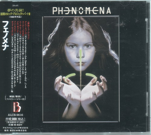Phenomena - Phenomena [Japanese Edition] (1984)