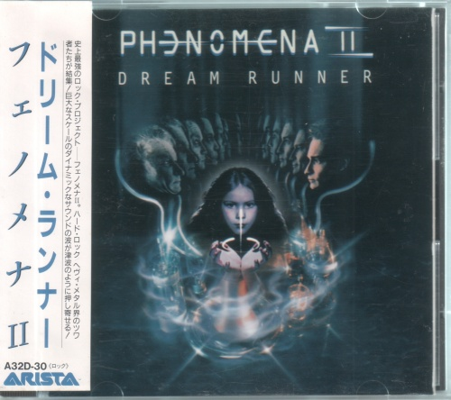 Phenomena II - Dream Runner [Japanese Edition, Japan 1st press] (1987)