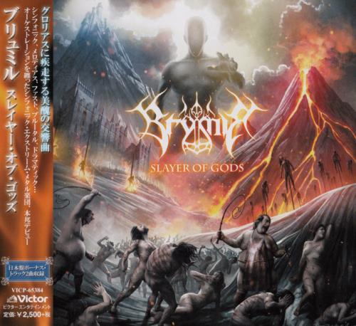 Brymir - Slayer Of Gods [Japanese Edition] (2016)