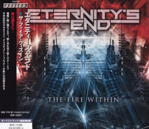 Eternity's End - The Fire Within [Japanese Edition] (2016)