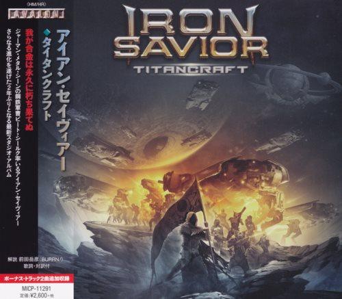 Iron Savior - Titancraft [Japanese Edition] (2016)