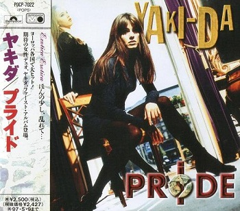 Yaki-Da - Pride (Japan Edition) (1994)