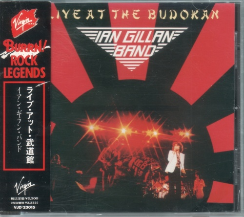 Ian Gillan Band - Live At Budokan [Japanese Edition, 1st press] (1978)