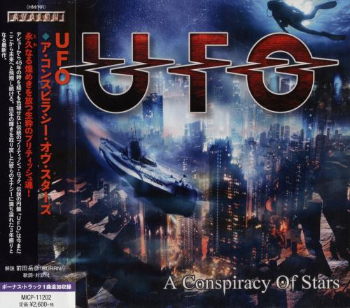 UFO - A Conspiracy Of Stars [Japanese Edition] (2015)