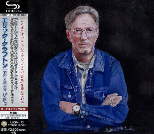 Eric Clapton - I Still Do [Japanese Edition] (2016)