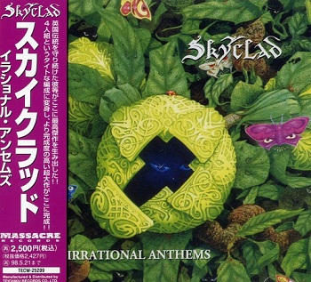 Skyclad - Irrational Anthems (Japan Edition) (1996)
