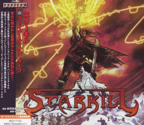 Starkill - Fires Of Life [Japanese Edition] (2013)