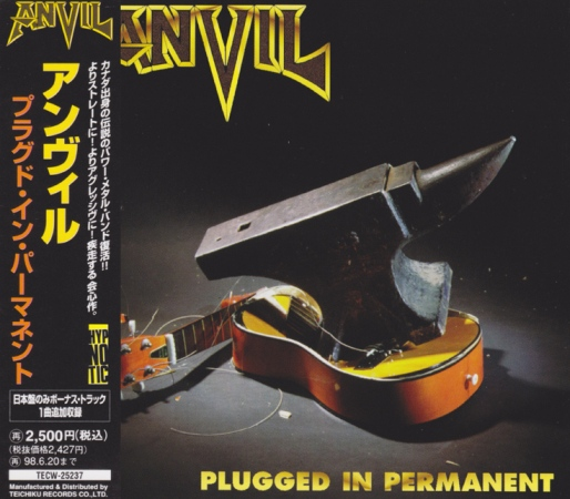 Anvil - Plugged In Permanent (1996) [Japanese Edition]