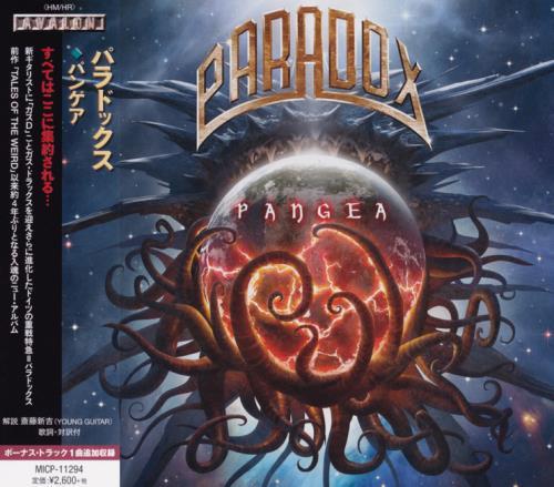 Paradox - Pangea [Japanese Edition] (2016)
