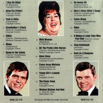 The Big 3 - The Big 3 Featuring Mama Cass Elliot (1963) (Remaster 1995)