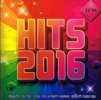 VA - Hits 2016 (2016)