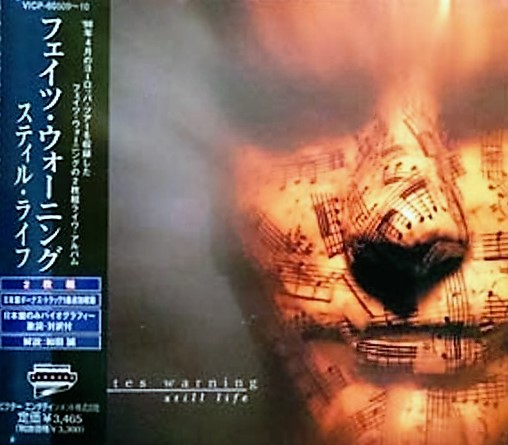 Fates Warning - Still Life (1998) [2CD, Japanese Edition]