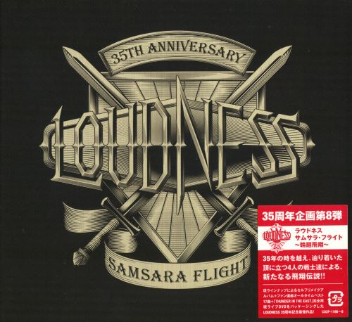 Loudness - Samsara Flight: 35th Anniversary [2CD] (2016)