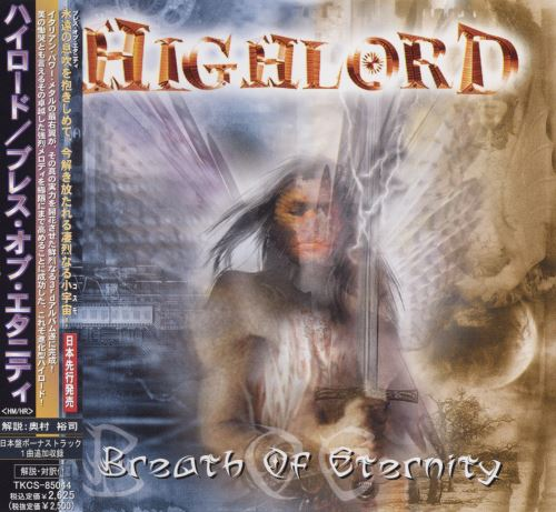 Highlord - Breath Of Eternity [Japanese Edition] (2002)