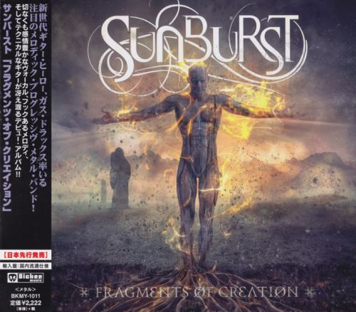 SunBurst - Fragments Of Creation [Japanese Edition] (2016)