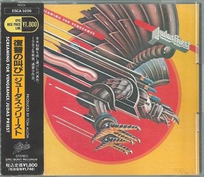 Judas Priest - Screaming for Vengeance - 1982 (ESCA 5256)