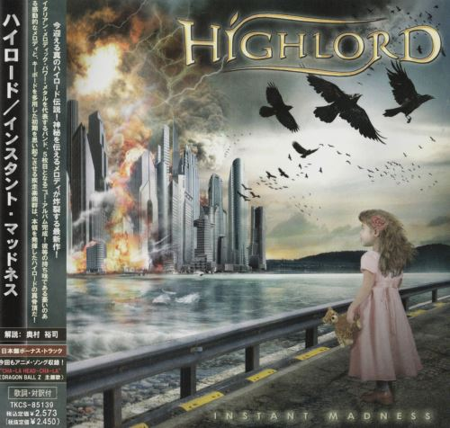 Highlord - Instant Madness [Japanese Edition] (2006)