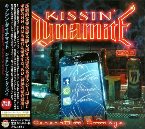 Kissin' Dynamite - Generation Goodbye [Japanese Edition] (2016)