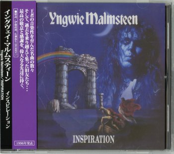 Yngwie Malmsteen - Inspiration (Japan) (1996)