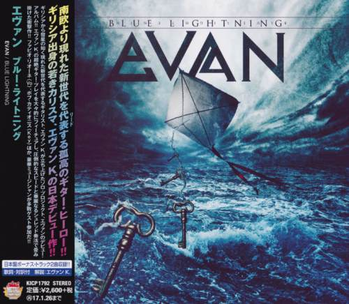 Evan - Blue Lightning [Japanese Edition] (2016)