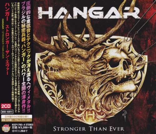 Hangar - Stronger Than Ever (2CD) [Japanese Edition] (2016)