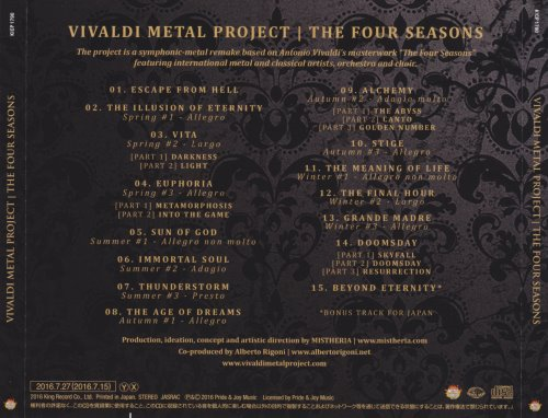 Vivaldi Metal Project - The Four Seasons [Japanese Edition] (2016)