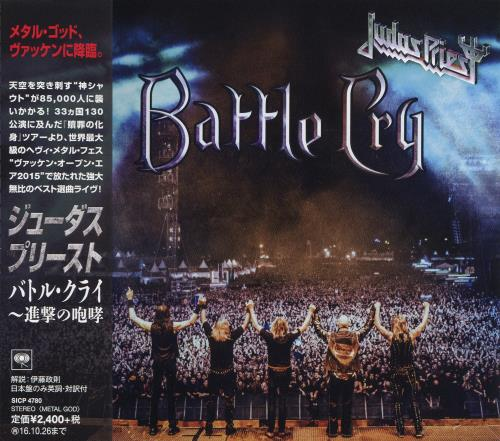 Judas Priest - Battle Cry [Japanese Edition] (2016)